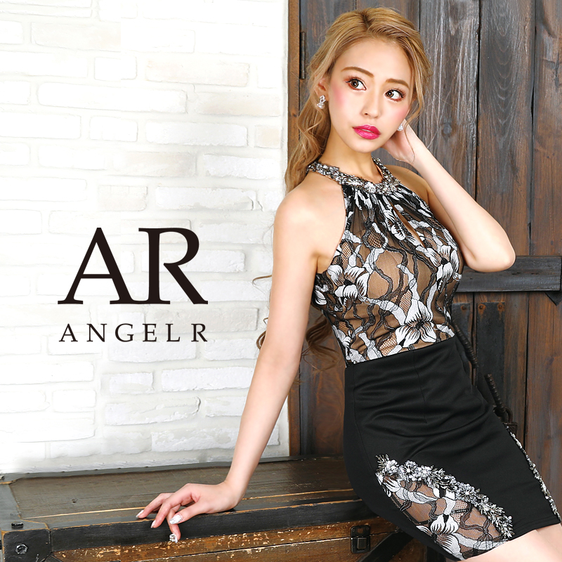 【予約】[フラワーデザイン切替えタイトミニドレス]AngelR(エンジェルアール)|AR9830【11月中旬~下旬頃より発送】