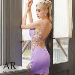 【予約】[ベージュ・モカ/XSサイズ][イエロー・モカ/Sサイズ][ティールブルー・イエロー・モカ/Mサイズ]5月中旬から5月下旬より発送[バックビジュー&スパンコールデザインタイトミニドレス]AngelR(エンジェルアール) AR21305