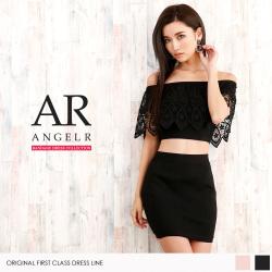 [レースフリルオフショルダー2ピースバンデージドレス]Angel R(エンジェルアール)|AR8910