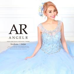 愛沢えみりさん引退式ご着用モデル[プリンセスビジューウエディングドレス]AngelR(エンジェルアール)|AR9104