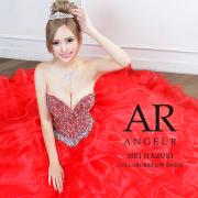 [葉月芽生コラボウエディングドレス]AngelR(エンジェルアール) AR20230