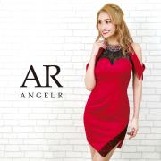 【予約】[オープンショルダーレースタイトミニドレス]AngelR(エンジェルアール) AR20301【2月上旬~中旬頃より発送】