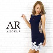 【予約】[サイドビジュー裾レースタイトミニドレス]AngelR(エンジェルアール) AR20306【2月上旬~中旬頃より発送】