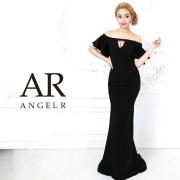 【予約】[デコルテカットフリルスリーブオフショルダータイトロングドレス]AngelR(エンジェルアール)|AR9215【5月下旬〜6月上旬頃より発送】