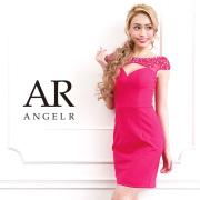 【予約】[レース柄デコルテカットビジュータイトミニドレス]AngelR(エンジェルアール)|AR9310【3月下旬〜4月上旬頃より発送】