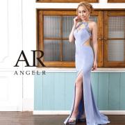 【予約】[サイド&デコルテデザインカットタイトロングドレス]AngelR(エンジェルアール)|AR9315【3月下旬〜4月上旬頃より発送】