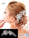 きらきら輝く可愛いお花のヘッドアクセサリー|高級キャバドレスAngelR(エンジェルアール)|(TH021)