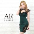 [ブラックメッシュスリーブタイトミニドレス]AngelR(エンジェルアール)|AR20204
