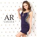 【予約】[サイドラグジュアリービジュータイトミニドレス]AngelR(エンジェルアール)|AR20210【4月中旬~下旬頃より発送】