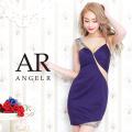 [アシンメトリーショルダーメッシュカッティングタイトミニドレス]AngelR(エンジェルアール) AR20226