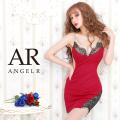 [バストレースデザインラインビジュータイトミニドレス]AngelR(エンジェルアール)|AR20340