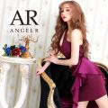 [アシンメトリーフリルデザインショートインロングドレス]AngelR(エンジェルアール)|AR20345