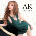 [デザインカットビジュータイトミニドレス]AngelR(エンジェルアール)|AR20828