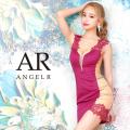 [サイドメッシュレース&ビジュータイトミニドレス]AngelR(エンジェルアール)|AR20832