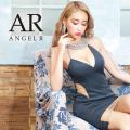 [アシンメトリーデコルテビジュータイトミニドレス]AngelR(エンジェルアール) AR20835