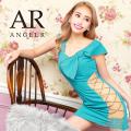 【予約/5月中旬から下旬より発送】[リボン&サイドクロスビジュータイトミニドレス]AngelR(エンジェルアール)|AR21210