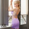 【予約】[ベージュ/XSサイズ][イエロー/Sサイズ][ティールブルー・イエロー/Mサイズ]5月中旬から5月下旬より発送[バックビジュー&スパンコールデザインタイトミニドレス]AngelR(エンジェルアール)|AR21305