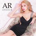 【予約/5月上旬から中旬より発送】[アシンメトリーデザインビジュータイトミニドレス]AngelR(エンジェルアール)|AR21812