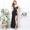 [アシンメトリービジュータイトロングドレス]AngelR(エンジェルアール)|AR21826