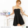 大人ドレス 型押しジャガード ハイウエスト リボン パーティ ミニドレス|高級キャバドレスAngelR(エンジェルアール)|(AR6220)