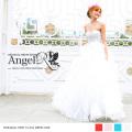花びらのようなオーガンジーが折り重なる ビジュー&パール&スパンコールたっぷり刺繍 姫ウエディングドレス|高級キャバドレスAngelR(エンジェルアール)|(AR6604)