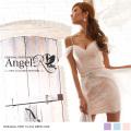 オーガンジーに包まれる2WAYドレス ショートinロング パール&ビジュー フラワーレース刺繍 花柄|高級キャバドレスAngelR(エンジェルアール)|AR7208