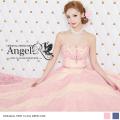ロングドレス ウェディング フレア Aライン ビジュー フラワー刺繍 ベアトップ パーティー 結婚式 ブライダル|高級キャバドレスAngelR(エンジェルアール)|AR7318