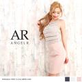 [パールビジュー背中開きワンピースドレス]Angel R(エンジェルアール)|AR8320