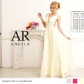 [深Vカットデコルテ&サイドシアーシフォンフレアロングドレス]Angel R(エンジェルアール)|AR8322
