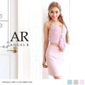 [レースキャミソール2ピースドレス]Angel R(エンジェルアール)|AR8327