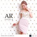 [シアーレースオフショルダービジュースリーブミニドレス]Angel R(エンジェルアール)|AR8329