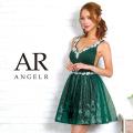 [フラワーレースフレアミニドレス]Angel R(エンジェルアール)|AR8335