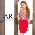 [デコルテシアービジュータイトミニドレス]Angel R(エンジェルアール)|AR8614