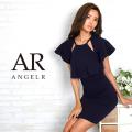 [デコルテデザインカットタイトミニワンピースドレス]Angel R(エンジェルアール) 二次会 卒業式 入学式|AR8805