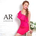[フリルワンショルダータイトミニドレス]Angel R(エンジェルアール)|AR8806