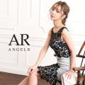 [レースアシンメトリータイトミニドレス]AngelR(エンジェルアール)|AR9209