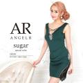 [デコルテクロスデザインアシンメトリーシアーレッグタイトミニドレス]AngelR(エンジェルアール)|AR9212