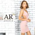 【予約(ワインレッド/S・M)(ピンク/S)(ネイビー/S)(ホワイト/S)2月下旬から3月上旬発送】[サイドシアーバックビジュータイトミニドレス]AngelR(エンジェルアール) AR9230