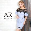 [パフスリーブウエストリボンタイトミニドレス]AngelR(エンジェルアール)|AR9237