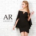 [ロングスリーブデコルテカットデザインタイトミニドレス]Angel R(エンジェルアール)|AR9303