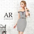 [ラメオフショルダーサイドシアータイトミニドレス]Angel R(エンジェルアール)|AR9305