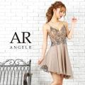 [ビジューアシンメトリースカートフレアミニドレス]Angel R(エンジェルアール)|AR9307