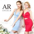 [オーロラビジューウエストカットタイトミニドレス]AngelR(エンジェルアール)|AR9322