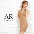 [ネック立体ストーンバッグシアータイトミニドレス]Angel R(エンジェルアール)|AR9802