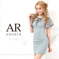 【予約】[デコルテデザインカットフレアスリーブタイトミニドレス]AngelR(エンジェルアール)|AR9810【5月下旬〜6月上旬頃より発送】