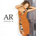 [アシンメトリースリットレースタイトミニドレス]AngelR(エンジェルアール)|AR9827