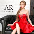 [フラワーモチーフビジューフレアミニドレス]AngelR(エンジェルアール)|AR9832