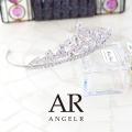 【予約/11月下旬から12月上旬発送】[ストーン&ビジューウェディングティアラ]AngelR(エンジェルアール)|TH036
