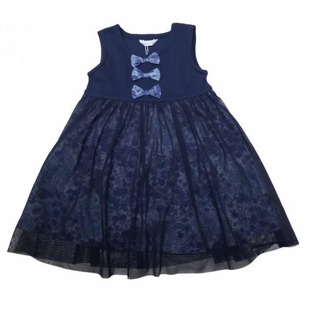 【日本製 子供服】 チュール付き ジャンパースカート [100~140cm]