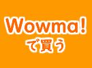 Wowmaで買う